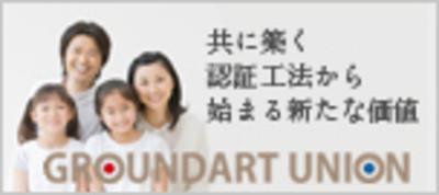Gu_banner