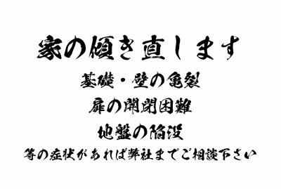 Photo_20200615134401